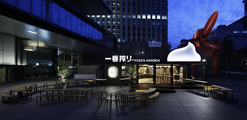 frozen_garden_001