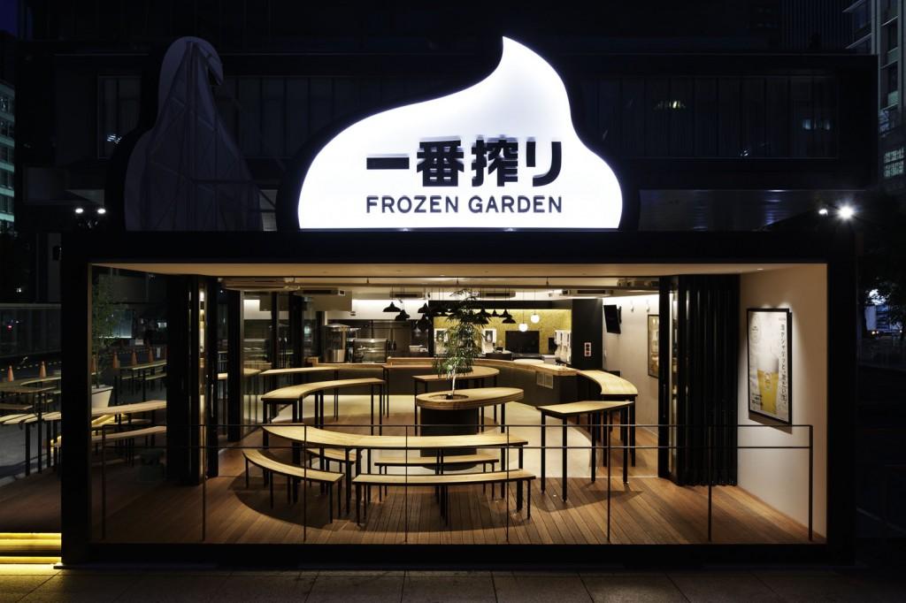 frozen_garden_015