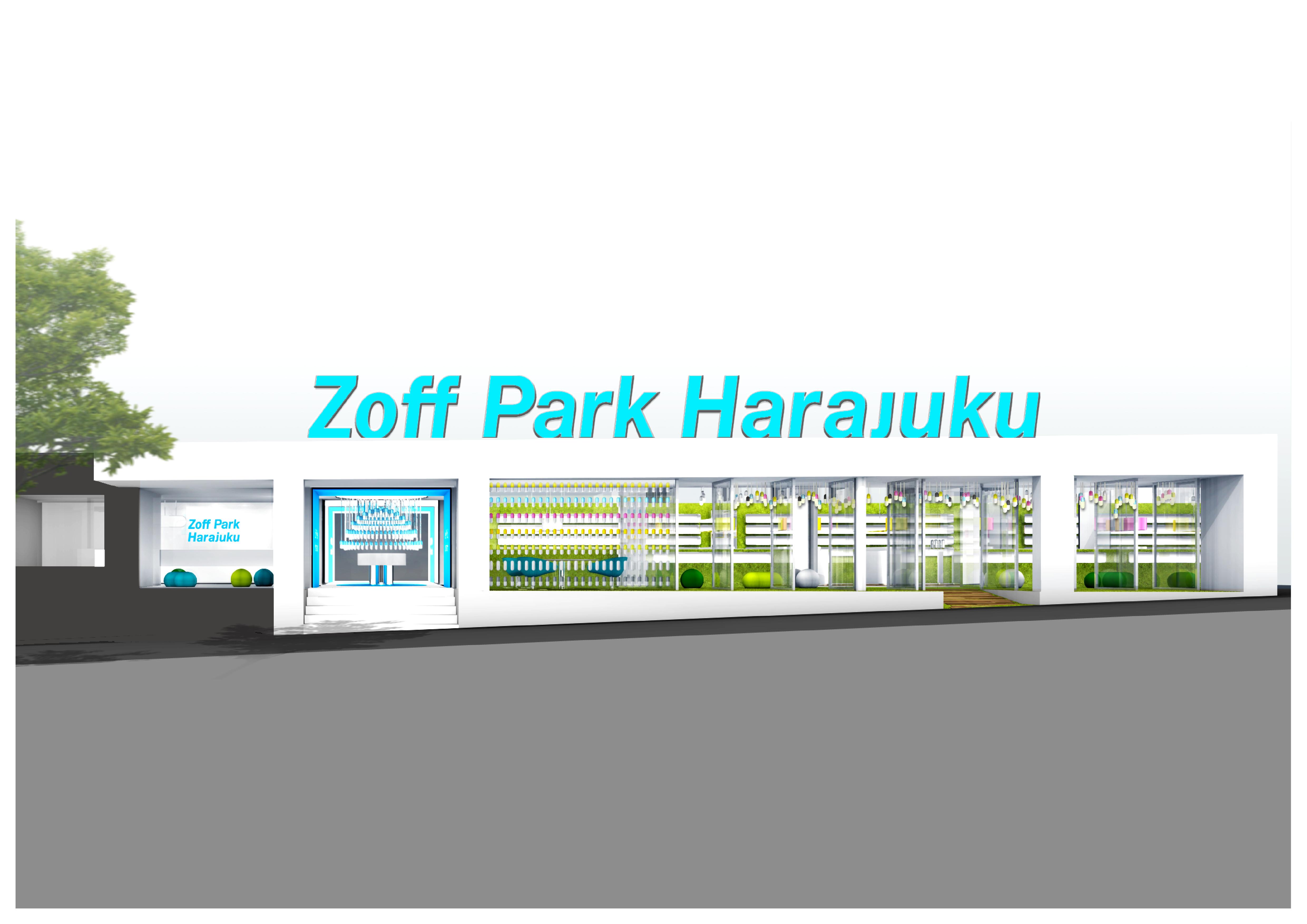 zoff_image_facade_blue