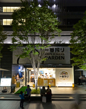 ichibanshibori02_01
