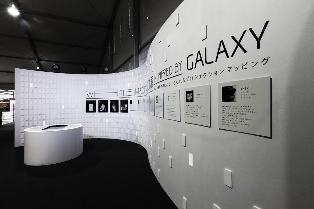 galaxyweb1
