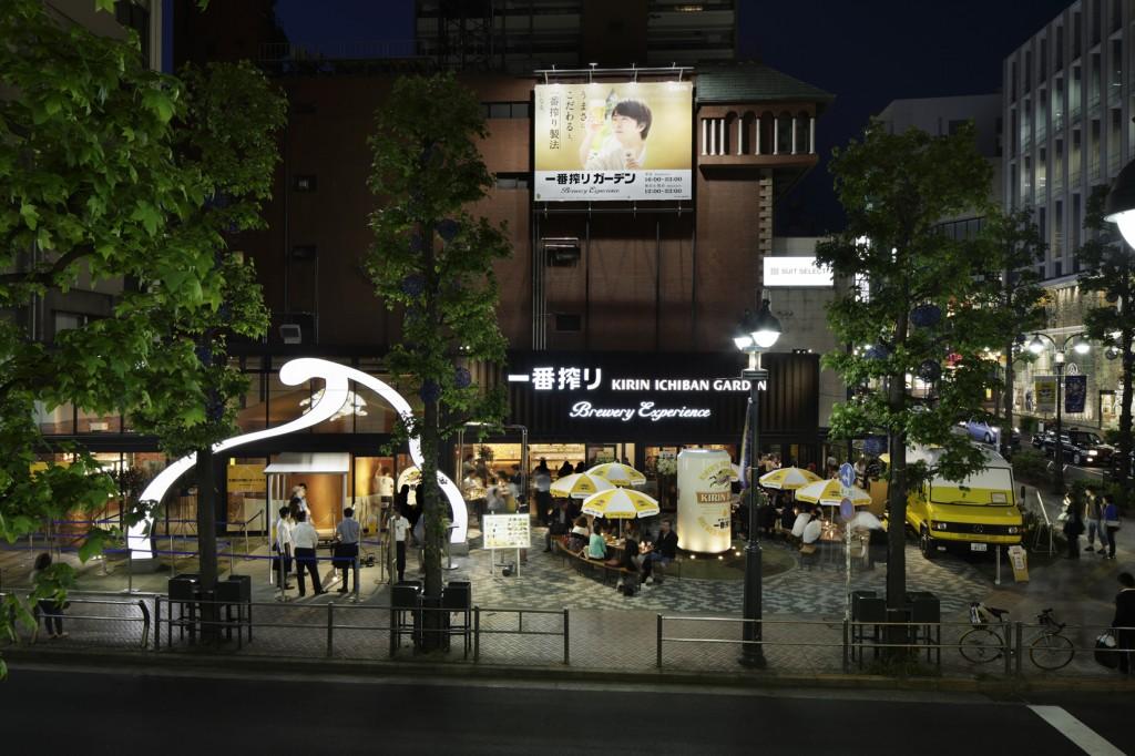 kirin_ichiban_shibuya_010