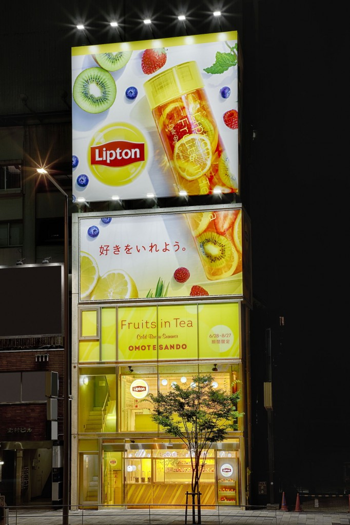 Lipton006
