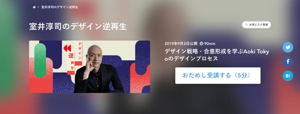 スクリーンショット 2020-03-12 15.56.13